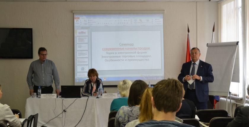 В Академии планируется расширение количества образовательных программ